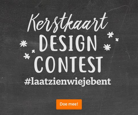 Kerstkaart design contest