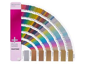 Nuancier Pantone METALLICS (papier couché)